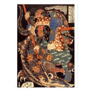 Miyamoto Musashi Postcard