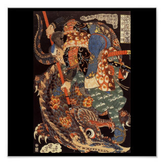 Miyamoto Musashi que pinta C. 1800's Impresiones