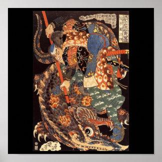 Miyamoto Musashi que pinta C. 1800's Póster