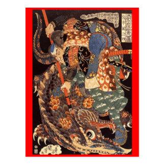 Miyamoto Musashi que pinta C. 1800's Postal
