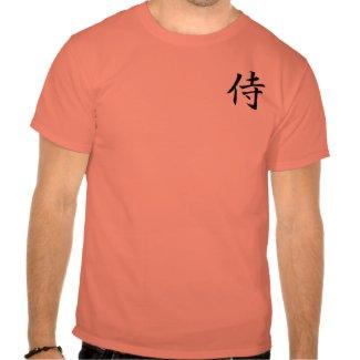 Miyamoto Musashi Shirt shirt