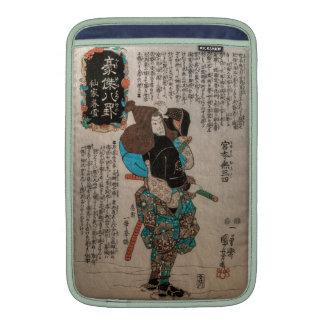 Miyamoto Musashi Sleeve For MacBook Air