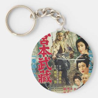 Miyamoto Musashi, Toho Company Ltd. 1955 Llavero Redondo Tipo Pin