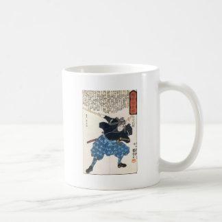 Miyamoto Musashi Two Swords Coffee Mug