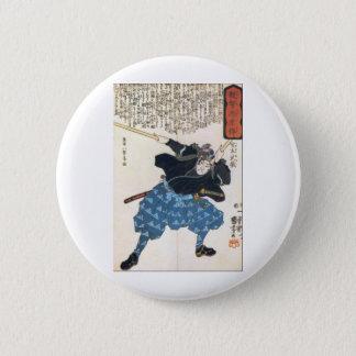 Miyamoto Musashi Two Swords Pinback Button