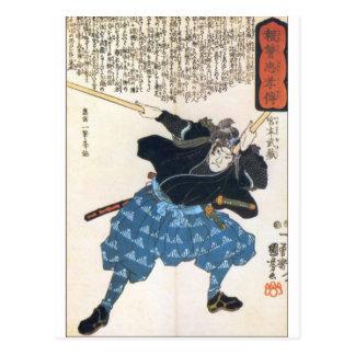Miyamoto Musashi Two Swords Postcard