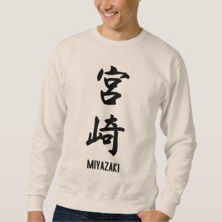 Miyazaki en kanji sudaderas encapuchadas