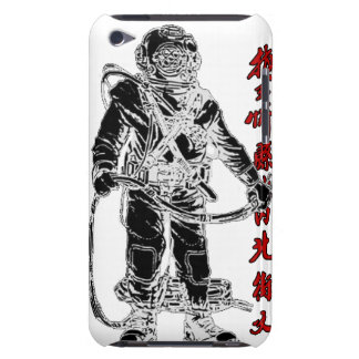 MKV Iphone case Barely There iPod Covers