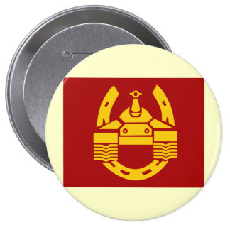 Mm armour, Myanmar Buttons