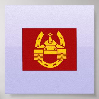 Mm armour, Myanmar Poster