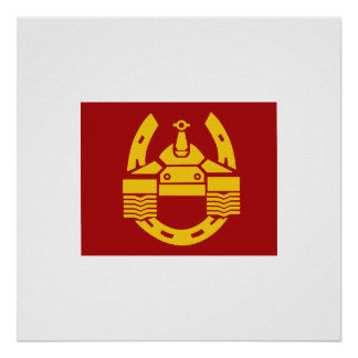 Mm armour, Myanmar Print