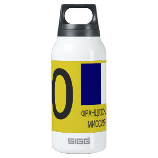 MMFL FMLM License Plate Insulated Water Bottle