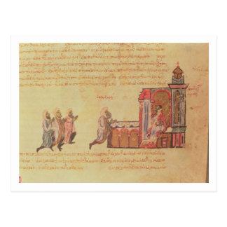 MMS Vitr 26-7 The Byzantine Emperor Romanus III Ar Postcard