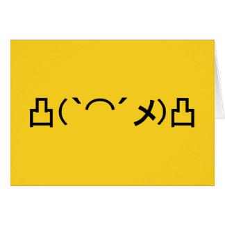 Mo' Angry Emoticon Japanese Kaomoji Greeting Cards