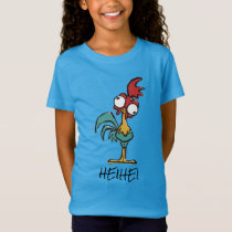 Moana | Heihei - Very Important Rooster T-Shirt