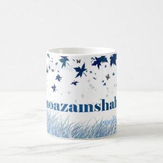 moazamshah mugs