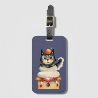 """Mochi Shiba"" Dog Watercolor Illustration Bag Tag"