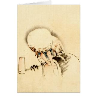 Mochi Tub 1830 Card