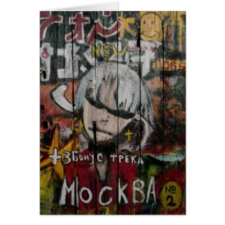 MOCKBA CARD