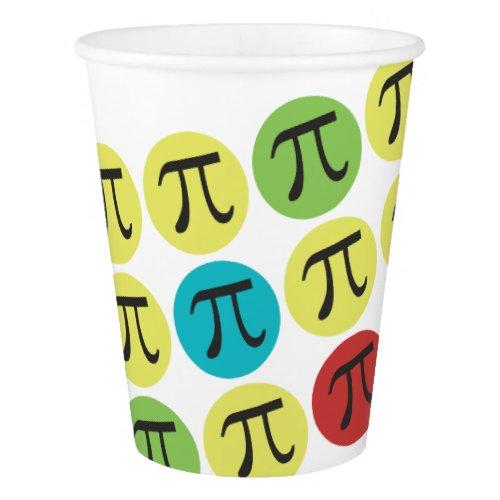 Pi symbol paper cup