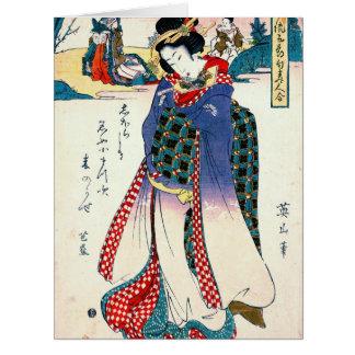 Moda 1818 del Año Nuevo Felicitacion