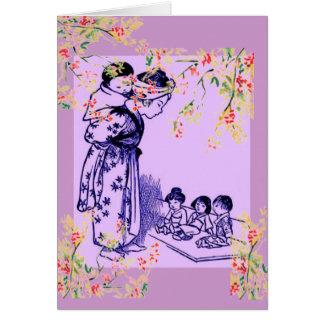 Modas del japonés del vintage tarjeta de felicitación