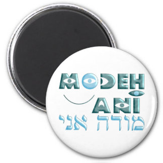 Modeh Ani 2 Inch Round Magnet