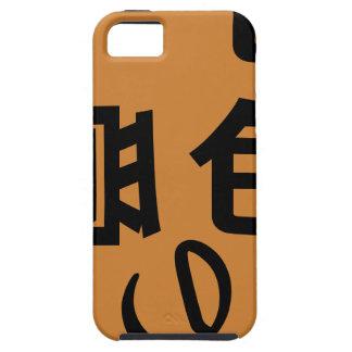 Modelo bronceado abstracto extraño iPhone 5 carcasa