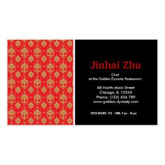 Modelo chino tarjeta de visita