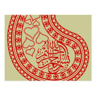 Modelo islámico de oriental de la tarjeta del tarjetas postales