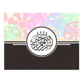 Modelo islámico del árabe de la caligrafía de postal