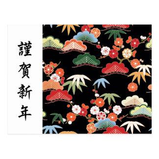 Modelo japonés del kimono del ciruelo de bambú del postales