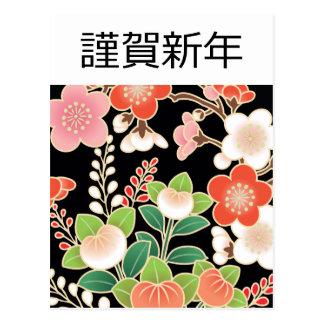 Modelo japonés rosado y anaranjado del kimono de postal