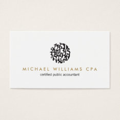 Modern Accountant, Accounting Ii Business Card at Zazzle