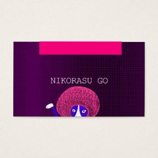 MODERN AFUROCAT BUSINESS CARD