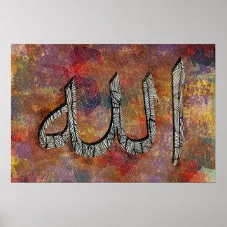 "Modern ""Allah"" calligraphy Poster"