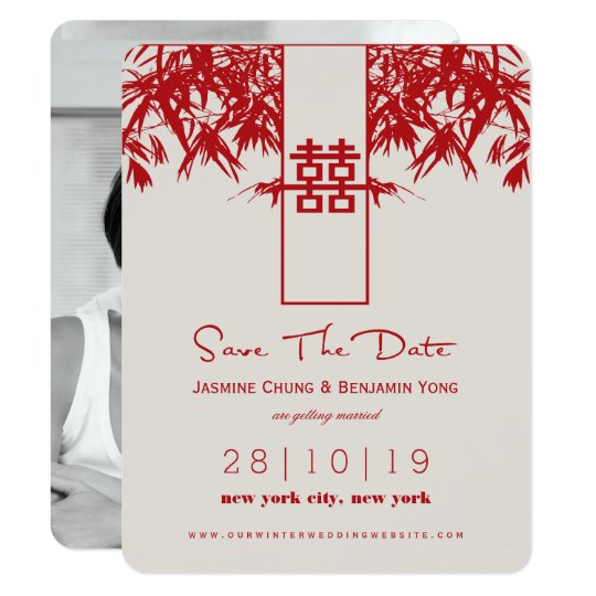 Chinese Wedding Invitations Announcements – Chinese Wedding Invitation Cards