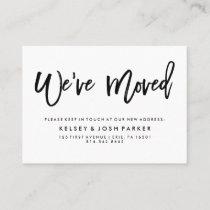 Modern Black and White New Address Insert