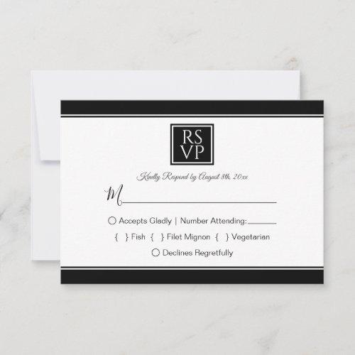Modern Black and White RSVP Card