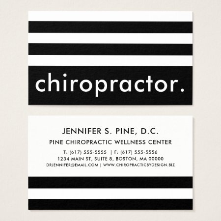 Modern Black and White Stripes Chiropractor Business Card