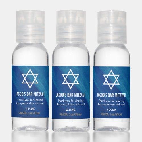 Modern Blue Grunge Bar Mitzvah Hand Sanitizer