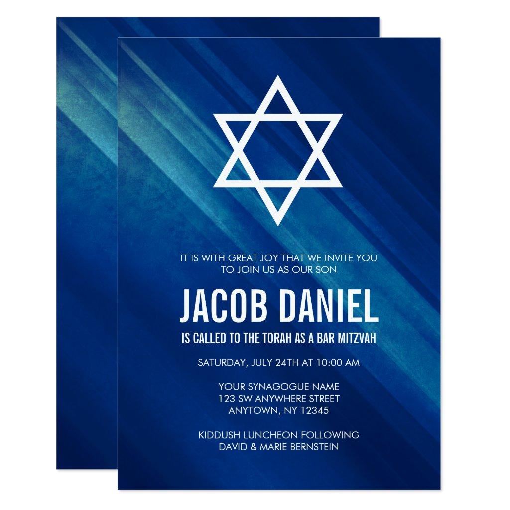 Modern Blue Grunge Bar Mitzvah Invitations