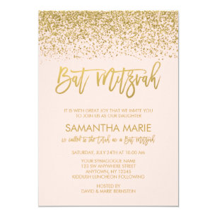 Discount Bat Mitzvah Invitations Announcements Zazzle