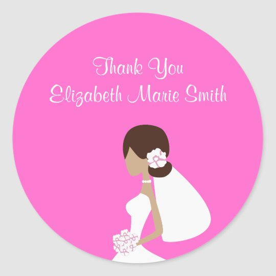 Modern Bride Silhouette Sticker
