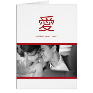 Modern Chinese Love Ai Photo Wedding Thank You Stationery Note Card