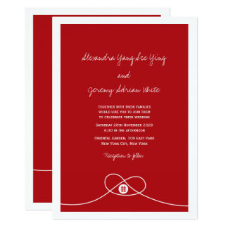 Modern Chinese Red Knot Double Hiness Wedding Card