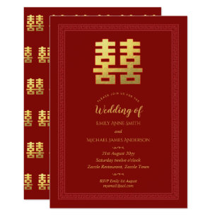 Modern Chinese Wedding Red Gold Hiness Invitation