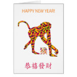 Modern Chinese Year Of The Monkey Abstract Card