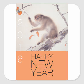 Modern Design Monkey Year 2016 Stickers