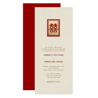 Nice Modern Double Happiness Chinese Wedding Invite